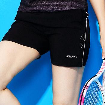 Kobiety odzież do tenisa stołowego modele do pary Plus rozmiar Badminton krótkie lato szybkie suszenie ubrań sportowe oddychające spodenki tanie i dobre opinie Poliester WOMEN Stałe Pasuje prawda na wymiar weź swój normalny rozmiar Suknem