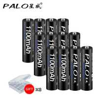 12Pcs PALO 1.2V AAA NIMH Rechargeable Battery 1100mAh 3A AAA rechargeable batteries hsp 7 2в 1100mah nimh