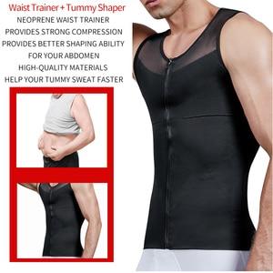 Image 2 - Mężczyźni odchudzanie urządzenie do modelowania sylwetki kontrola brzucha gorset Waist Trainer Man Shapewear modelowanie bielizna czopiarki korygująca postawa kamizelka gorset