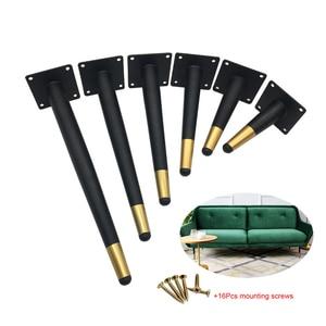 Image 1 - 4個の家具テーブル脚ブラックゴールド金属テーパー足ソファ食器棚ワードローブテレビキャビネット椅子10 45センチメートル取付ネジ