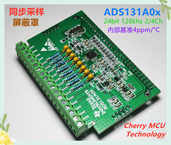 ADS131A04 Synchronous Sampling High-Precision ADC Signal Acquisition 24-Bit ADC