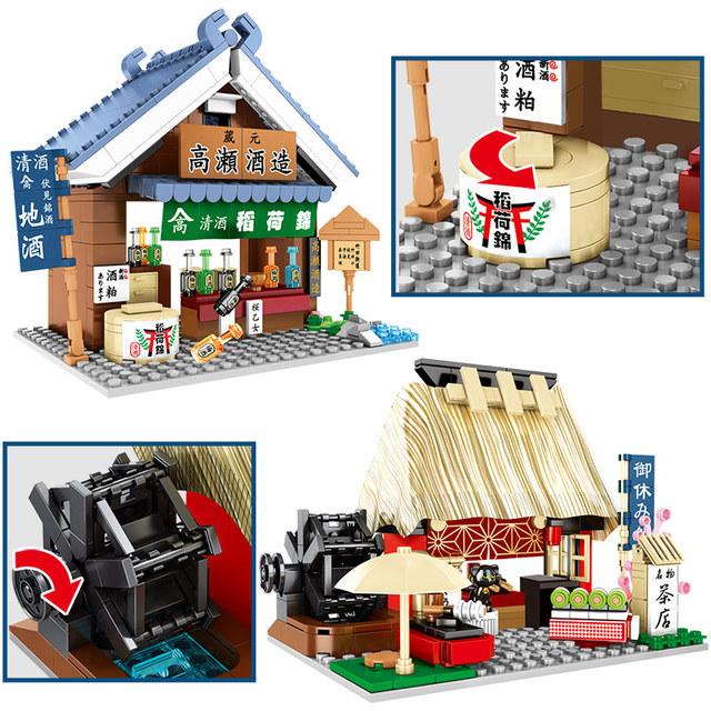 City Architecture Food Shop Retail Store Bricks For Street View Restaurant House Set Building Blocks Toys For Children