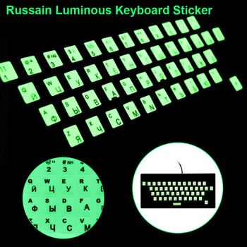 Luminous Keyboard Stickers Letter Protective Film Alphabet Layout For Laptop PC Spanish/English/Russian/Arabic/French Language