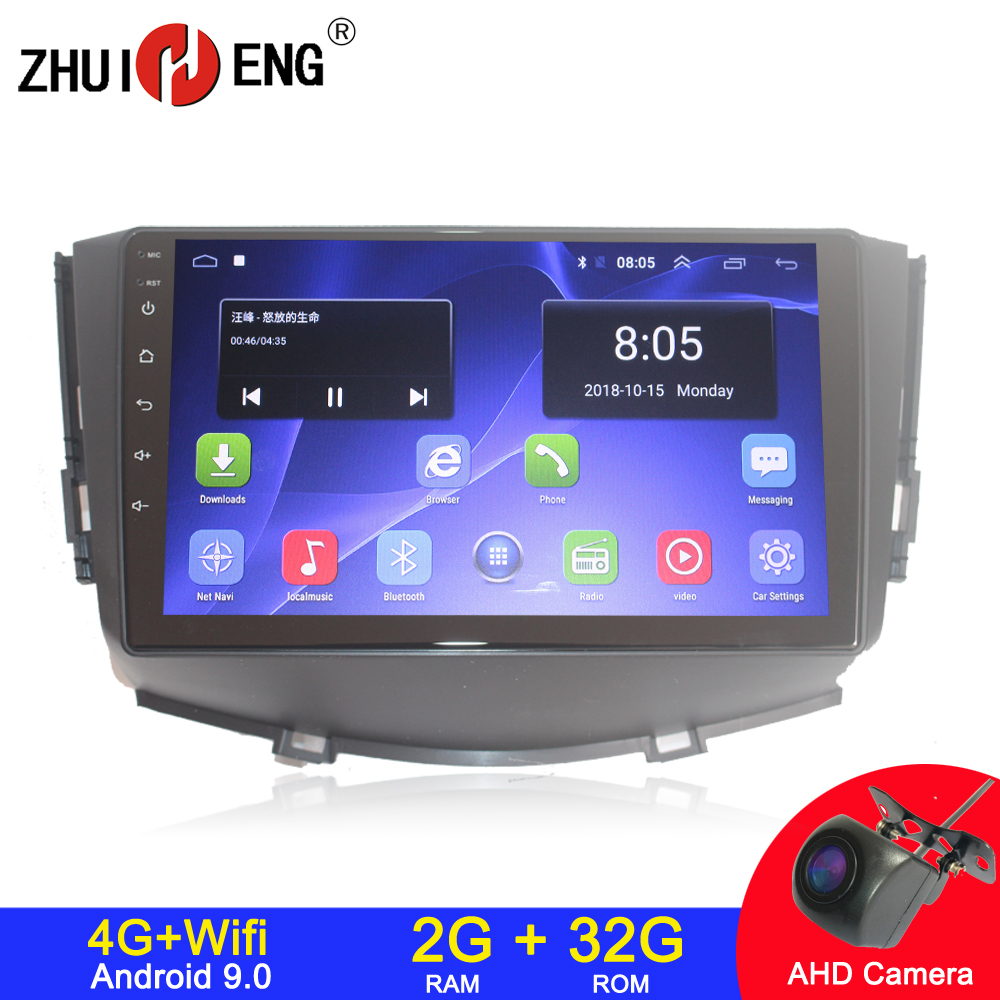 Android 9.1 4G wifi 2 din car radio for Lifan X60 2011-2016 car dvd player autoradio car audio car stereo auto radio 2G 32G image
