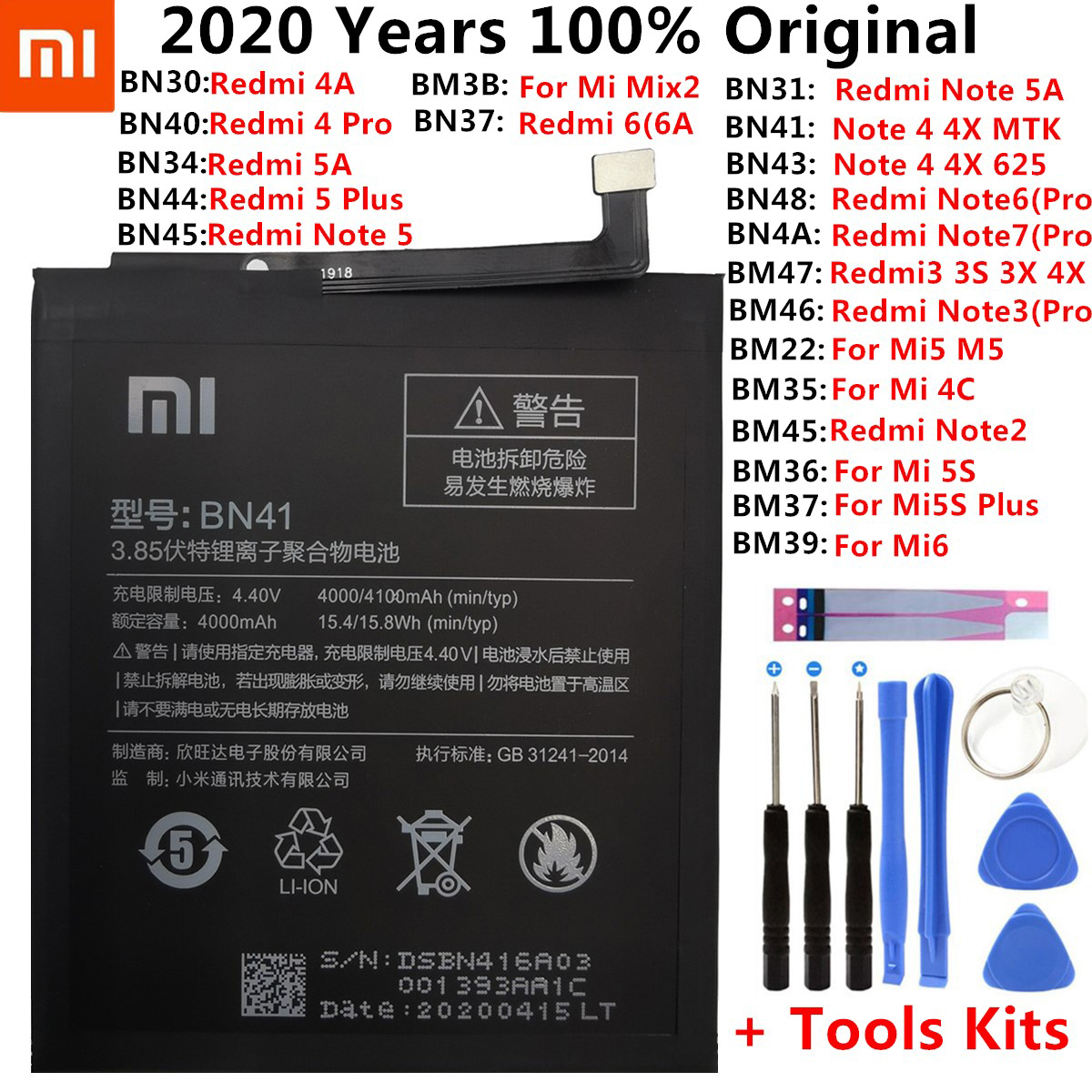 Xiao <font><b>Mi</b></font> Original <font><b>Battery</b></font> Xiaomi Redmi Note 3 3S 3X 4 4X 4A 5 5A 6 6A 7 7A 8 Pro Mi5 <font><b>MIX</b></font> 2 <font><b>2S</b></font> <font><b>Mi</b></font> Max 2 3 Mi4C Mi5S Plus <font><b>Batteries</b></font> image
