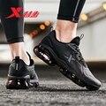 Xtep AIR MEGA Мужская обувь для бега; Сезон осень-зима; Дышащая обувь на воздушной подушке; Легкая водонепроницаемая Спортивная обувь; 881119119091