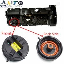 Крышка клапана двигателя N51/ N52, 11127552281 шт., крышка клапана двигателя для BMW E82 E90 E70 Z4 X3 X5 328i 528i, часть #11 12 7 552 281
