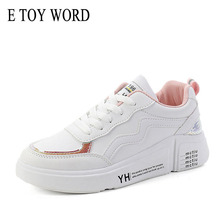 E TOY WORD Small white shoes Female 2019 new wild Korean students flat Sneakers PU leather Shoes thick bottom