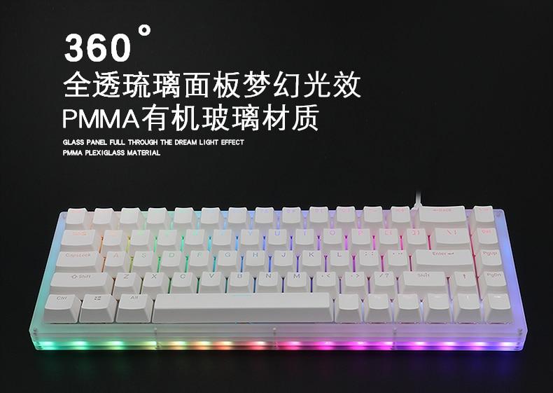 键盘详情页_06