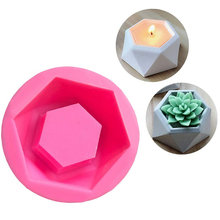 Силиконовая форма «сделай сам» для цветов горшков свечей в форме