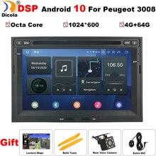 PX5/PX30 Carplay DSP Android 10,0 4G 64GB reproductor de DVD del coche GPS Autoradio para PEUGEOT 3008 5008 socio CITROEN Berlingo 2010-2016