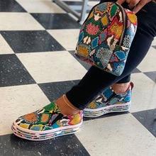 Женская Вулканизированная обувь из искусственной кожи со змеиным принтом; Модные женские кроссовки на шнуровке; Новинка года; женская обувь на платформе; прогулочная обувь