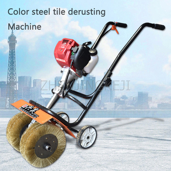 Hand Push Derusting Machine Gasoline Color Steel Tile Steel Board Rust Removal Tool Copper Plating Steels Wire Polished Machine steels technology