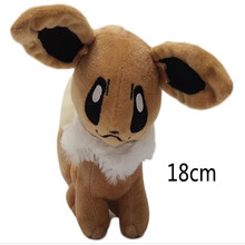 18Cm Jepang Pikachued Anime Baru Asli Ibrahimovic Eevee Boneka Binatang Boneka Plush Toy(China)