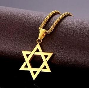 Мужские и женские модные Пальма Звезда Давида подвеска израильские, еврейские цепи Звезда Давида ожерелье ювелирные изделия|Ожерелья с подвеской|   | АлиЭкспресс