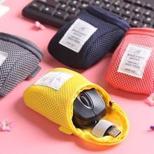 Портативная сумка для хранения цифровых гаджетов usb-кабель наушники дорожные сумки для хранения беспроводная мышь чехол сумка