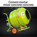 Terreno misto betoniera di cemento mixer costruzione mixer costruzione mixer