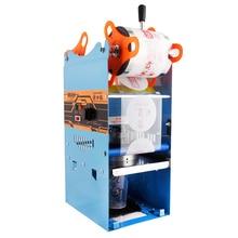WY-802F Tea Brewing Machine 9.5cm Cup 220V/50hz Manual Cup Sealing Machine Coffee/Tea Brewing Cup Sealing Machine