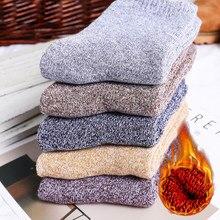 5 pares engrossar meias de lã masculina toalha de algodão manter quente meias de inverno masculino grosso meias de neve térmica calcetines meias grossas presente
