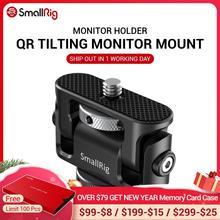 SMALLRIG コールドシュー端子付き 角度調節可能 モニターマウント BSE2431