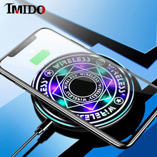 Magic Star Fast Wireless Charger Pad For Samsung S10 5G PLUS LITE S7 S8 10W Qi iPhone XS Max X XR 8PLUS