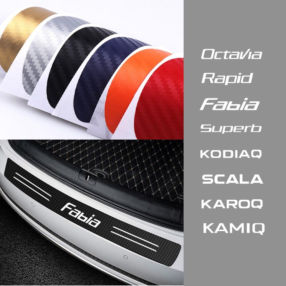 Автомобильный задний бампер багажник из углеродного волокна протектор наклейки для Skoda Octavia Rapid Fabia Superb Kodiaq Scala Karoq Kamiq аксессуары