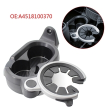 Upgraded Car Drinks Holder Cup Mount Center Console Double Cup Holder for smart fortwo 451/450 1998 2015 OE A451810