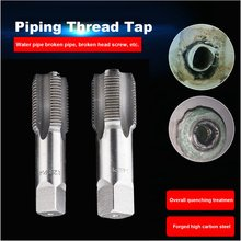 1/2 Straight Fluted Screw Thread Metric Plug Hand Taps Drill for Cutting New Threads & Repair Damaged Threads death threads