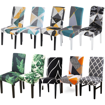 Floral Printed Pattern Chair Cover Stretch Seat Covers Dining Room Removable Washable Seat Cover Fundas Para Sillas De Comedor