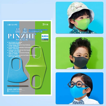 Covid 19 Child Face Maks Reusable Respirator Dust Mask Kids PM2.5 Dustproof Pollution Washable Gas Satefy Protective Mask
