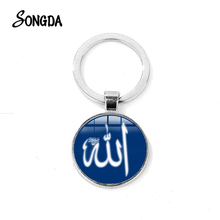 Islamic Allah Pendant Keychain Arab Religious Muslim Symbol 11 Styles Key Ring Chain Handmade Glass Round Men Women Gift