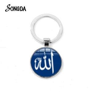 Image 1 - Islamic Allah Pendant Keychain Arab Religious Muslim Symbol 11 Styles Key Ring Chain Handmade Glass Round Men Women Gift