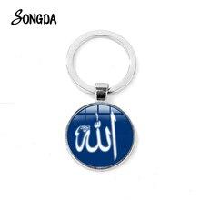 Islamique Allah pendentif porte clés arabe religieux musulman symbole 11 Styles porte clés chaîne à la main en verre rond hommes femmes cadeau