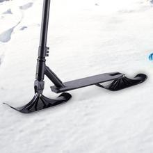 Одна пара лыжных саней, Снегокат, Детский скейтборд, Санки для катания на лыжах, Зимний велосипед, универсальные сани для катания на лыжах, зимние сани
