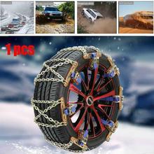1 шт., универсальные стальные колеса для грузовых автомобилей, шины для шин, снежные цепи, зимние противоскользящие транспортные средства, Внедорожные колеса, цепи, грязевые дорожные безопасные