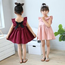 цена Girls' Dress 2020 Summer New Girls' Princess Dress Pleated Children's Dress Sleeveless off-Shoulder Design Dress онлайн в 2017 году