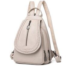 נשים תרמילי עור רוכסן נשי חזה תיק sac Dos נסיעה חזרה גבירותיי Bagpack מוצ ילאס תיקי בית הספר בנות