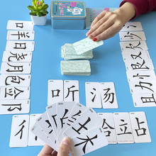 Card-Bo Literacy-Cards Chinese-Characters-Component Early-Education Children Magic New