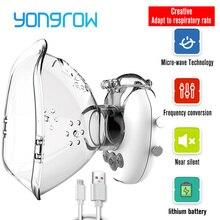 Yongrow nebulizador médico portátil para niños, inhalador para asma, atomizador para el cuidado de la salud, recargable por usb