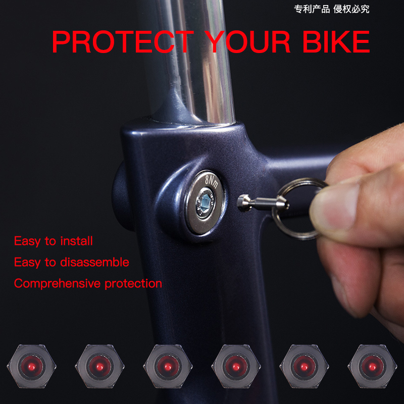 Verrou antivol le plus petit et le plus léger de 0.45g pour vélo, design intelligent pour protéger la tige de selle, roues de guidon, vis M4 M5 M6