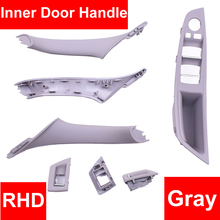 4/7PCS Set Right Hand Drive RHD For BMW 5 series F10 F11 520 525 Beige Black Wine Car Interior Door Handle Inner Panel Pull Trim