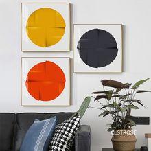 Постеры в скандинавском современном стиле абстрактные круглые