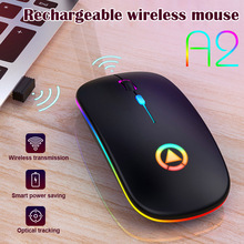 New Hot Ergonomic Wireless Mouse Rechargeable Silent Portable Cute Mini Works for PC