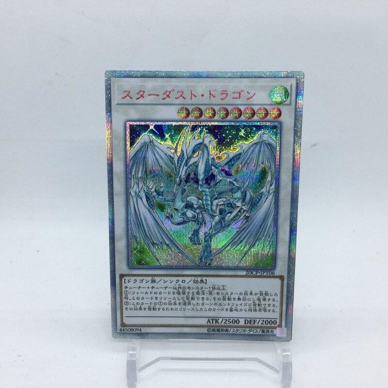 yu gi oh 20ser 20cp stardust dragao diy brinquedos hobbies hobby colecionaveis jogo colecao anime cartoes