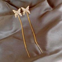 Модные висячие серьги подвески с кристаллами бабочками и длинными