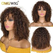 Color marrón brasileño cabello Remy rizado peluca con flequillo 180% de densidad de la onda profunda sin costuras pelucas de cabello humano para las mujeres negras No Peluca de encaje