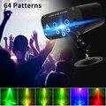 WUZSTAR лазерный проектор светильник 64 узора DJ диско-светильник Музыка RGB сценический светильник ing Effect лампа для рождества KTV домашние Вечерни...