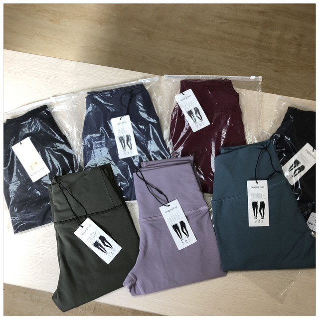 Lul with Factory! Mars Moon Celebrity Style! Label-Free Skin Bare Sense High Waist Yoga Pants Fitness Athletic Pants 2