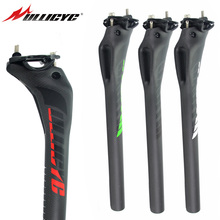 Ullicyc Ultra light super strength MTB Bike or road bike Full Carbon Bicycle parallel Seat posts Parts 27.2/30.8/31.6/*350/400mm ullicyc super strong mtb mountain road bike seat tube carbon bicycle parallel seatpost cycling parts 27 2 30 8 31 6 350 400mm