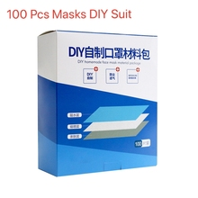 200PCS DIY Health Care Mask Surgical Mask Disposable Earloop Face Mouth Masks 3 Layers Anti-Dust Mask Safe Breathable Mouth Mask